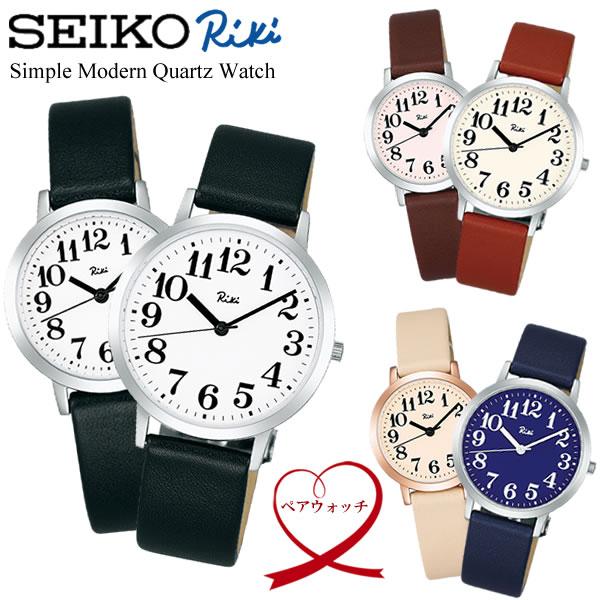 SEIKO ALBA セイコー Riki リキ ペア腕時計 ペアウォッチ クオーツ 日常生活防水 カーブ無機ガラス 3針 デザインウォッチ シンプル ブランド RIKI-PAIR4 クリスマス