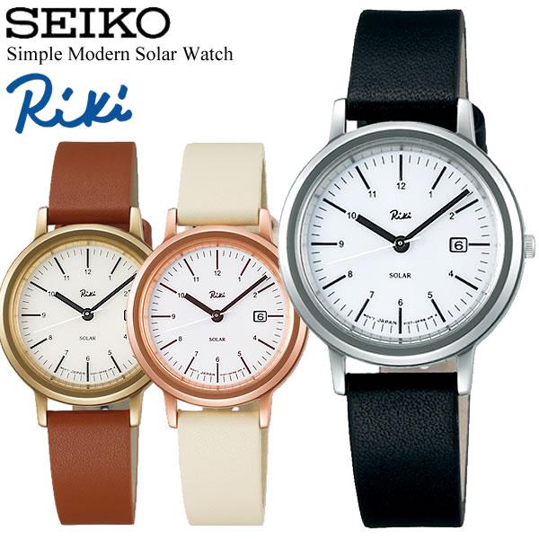 SEIKO ALBA セイコー Riki リキ ソーラー腕時計 ユニセックス デザインウォッチ 日常生活防水 日付カレンダー シンプル モダン 華奢 RIKI02