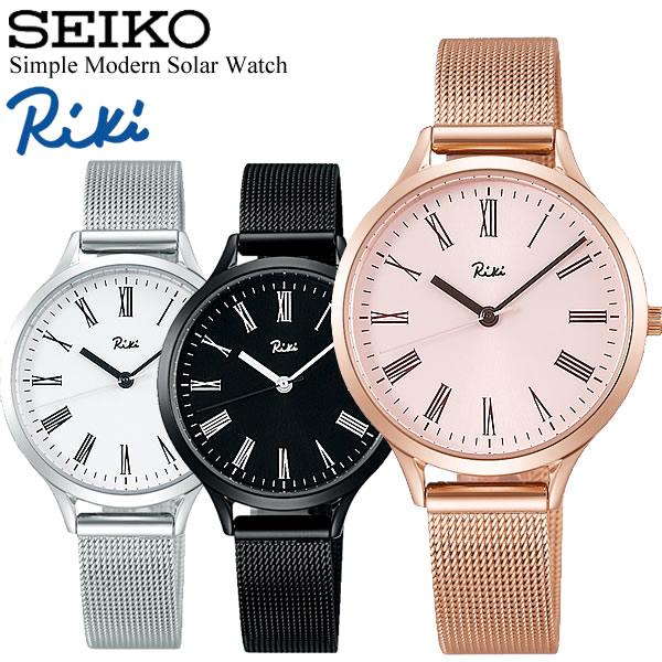 SEIKO ALBA セイコー Riki リキ クオーツ腕時計 日常生活防水 レディース デザインウォッチ 3針 カーブ無機ガラス メッシュベルト ブランド シンプル RIKI07