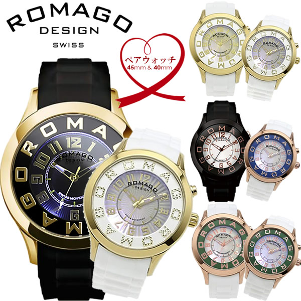 【送料無料】【ペアウォッチ】ROMAGO ロマゴ ペアウォッチ アトラクションシリーズ 2本セット 腕時計 レディース メンズ ミラーウォッチ RM015-0162PL ブランド カップル 記念日