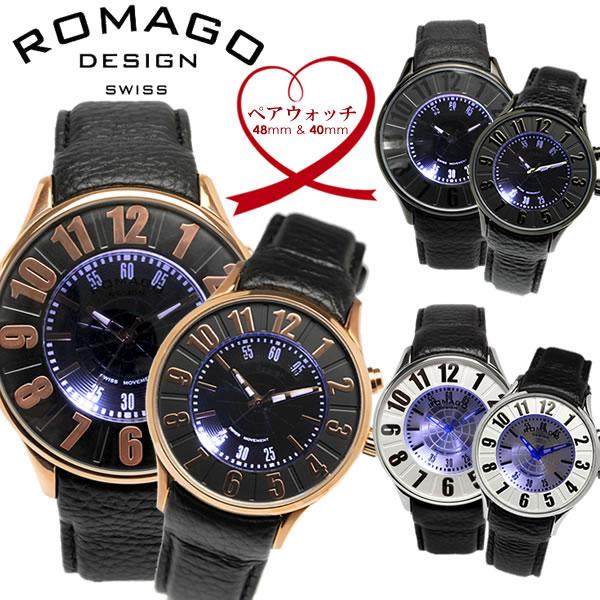 【送料無料】【ペアウォッチ】 ROMAGO ロマゴ ペアウォッチ 2本セット 西内まりや着用モデル 腕時計 レディース メンズ ミラーウォッチ レザー 人気 ブランド カップル 記念日 RM007-0053ST
