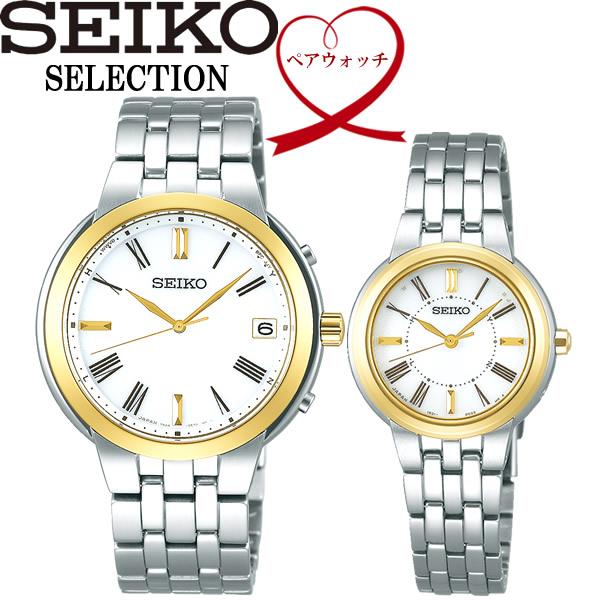 【送料無料】seiko セイコー selection セレクション ソーラー電波 10気圧防水 腕時計 ウォッチ ペアウォッチ sbtm266 ssdy026