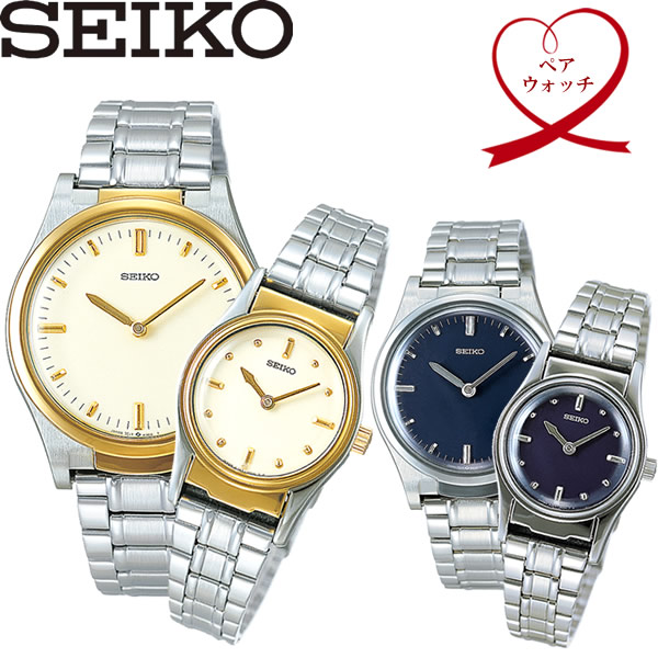 【送料無料】seiko セイコー 盲人時計 腕時計 ウォッチ メンズ レディース ペアウォッチ sqbr014 sqbr016 sqwk024 sqwk026