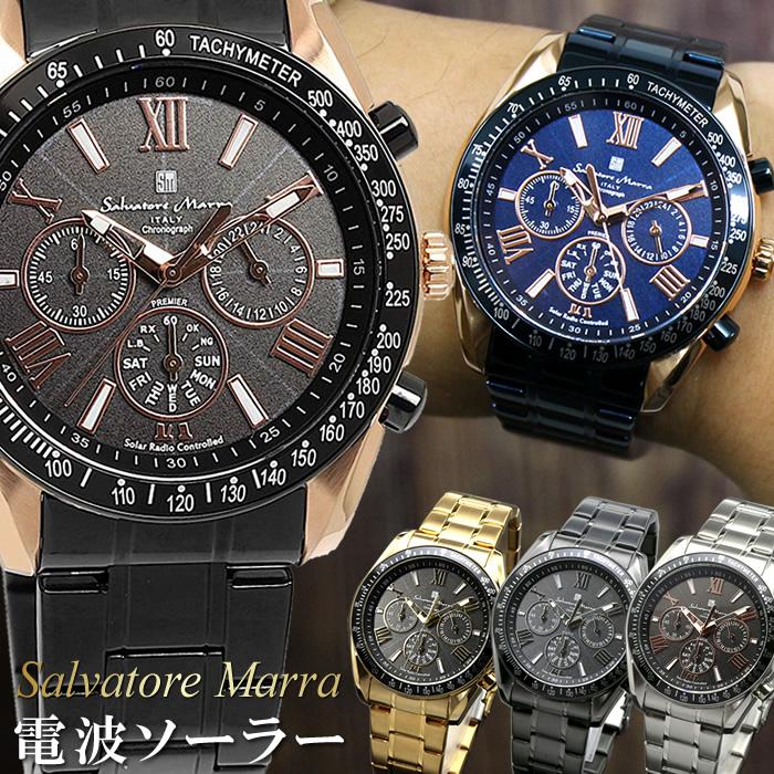【送料無料】Salvatore Marra サルバトーレマーラ 腕時計 ウォッチ メンズ 男性用 クオーツ 5気圧防水 カレンダー sm15116