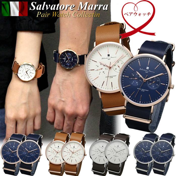 【感謝SALE】【送料無料】Salvatore Marra ペアウォッチ 薄型 マルチカレンダー レザー メンズ レディース ユニセックス ペア 腕時計 ウォッチ sm15117-pair