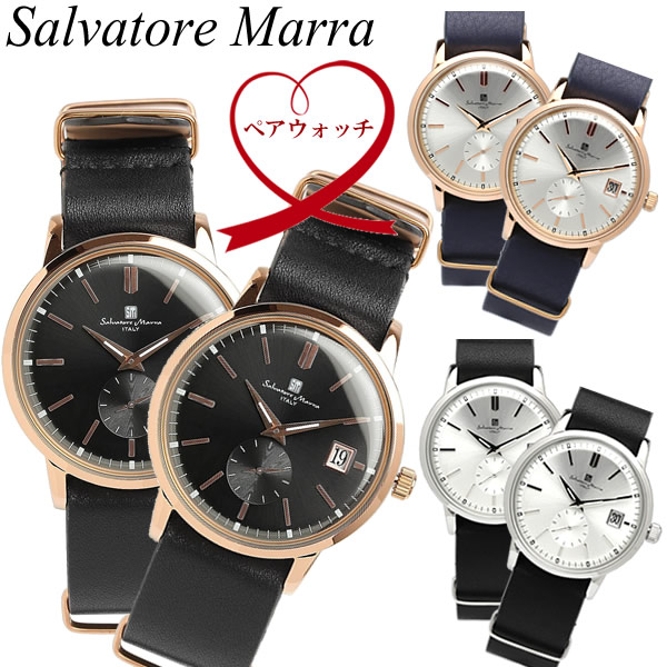 【感謝SALE】【ペアウォッチ】【Salvatore Marra】サルバトーレマーラ 腕時計 二本セット ペアウォッチ レディース メンズ 革ベルト レザー ローズゴールド ブランド 人気 シンプル SM16114