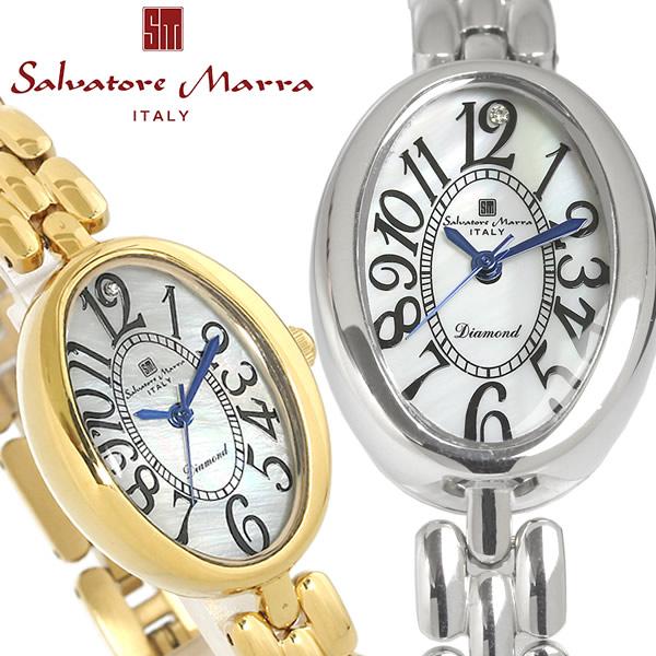 【感謝SALE】【送料無料】Salvatore Marra 腕時計 ウォッチ 日常生活防水 レディース 女性用 シンプル シェル文字盤 sm17152