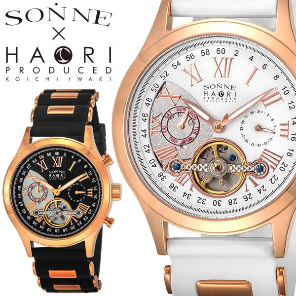 【送料無料】SONNE HAORI ゾンネ ハオリ 腕時計 ウォッチ メンズ 男性用 自動巻き 3気圧防水 シースルーバック カレンダー h016pg-bk h016pg-wh