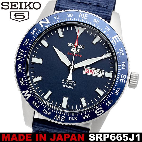 【SEIKO5 SPORT】 セイコーファイブスポーツ 日本製 腕時計 メンズ 自動巻き 10気圧防水 カレンダー 日付 曜日 ハック機能 ナイロンベルト SRP665J1