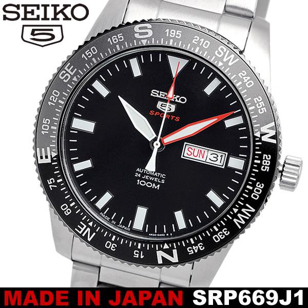 【SEIKO5 SPORT】 セイコーファイブスポーツ 腕時計 メンズ 自動巻き 日本製 10気圧防水 カレンダー 日付 曜日 ハック機能 回転ベゼル ステンレス SRP669J1
