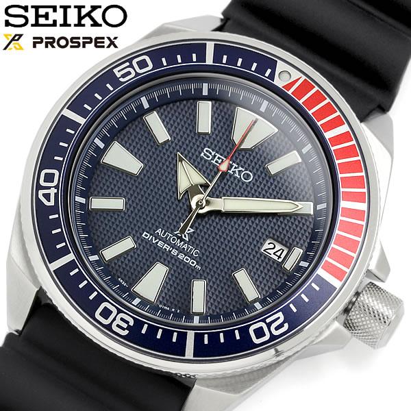 SEIKO セイコー PROSPEX プロスペックス ダイバーズ 腕時計 20気圧防水 自動巻き 手巻き メンズ 夜光インデックス カレンダー 3針 秒針停止機能 SRPB53K1