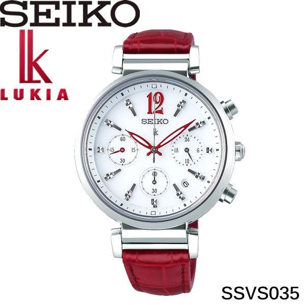【送料無料】seiko セイコー lukia ルキア 腕時計 ウォッチ レディース ソーラー 10気圧防水 クロノグラフ 日本製 ssvs035