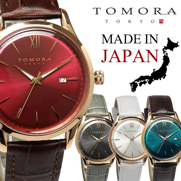 【感謝SALE】【送料無料】【TOMORA】 CLASSIC DATE トモラ クラシックデイト 腕時計 メンズ クオーツ 5気圧防水 日本製 MADE IN JAPAN 革ベルト T-1605S