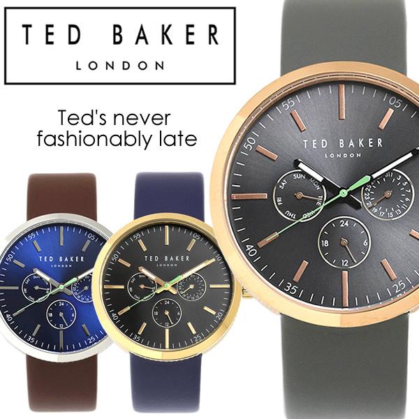 【送料無料】TED BAKER テッドベイカー テッドベーカー 腕時計 ウォッチ メンズ 男性用 クオーツ 5気圧防水 クロノグラフ tb02