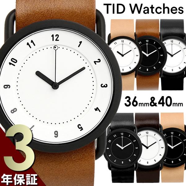 【スーパーSALE】【30%OFF】TID Watches ティッドウォッチズ 腕時計 メンズ レディース ユニセックス 40mm 36mm ペア 5気圧防水 ステンレス ブラック レザーベルト tid watch ティッドウォッチ TID-01 父の日 ギフト