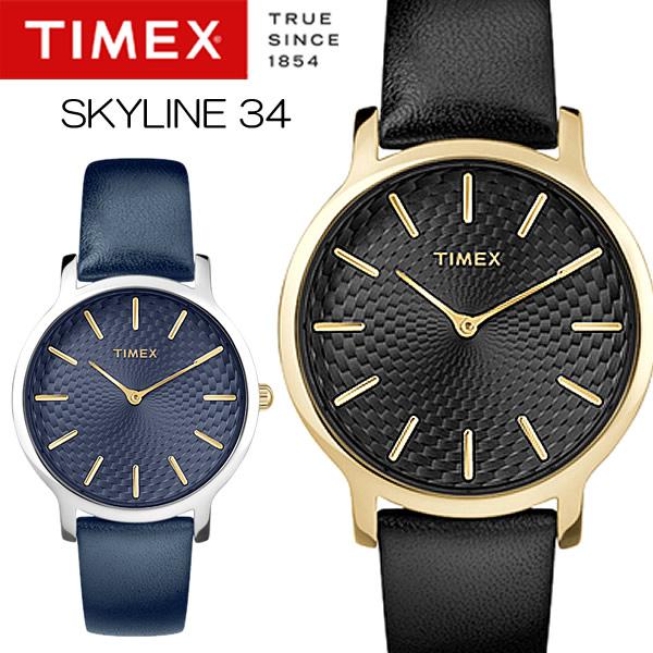 【送料無料】TIMEX タイメックス SKYLINE34 スカイライン 腕時計 ウォッチ ユニセックス クオーツ 3気圧防水 tw2r36300 tw2r36400