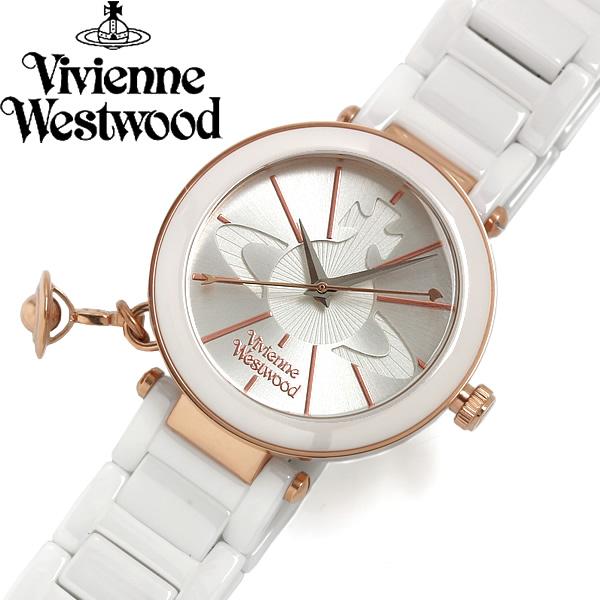 【送料無料】Vivienne Westwood ヴィヴィアンウエストウッド 腕時計 ウォッチ レディース 女性用 クオーツ 日常生活防水 オーブチャーム付 vv067rswh
