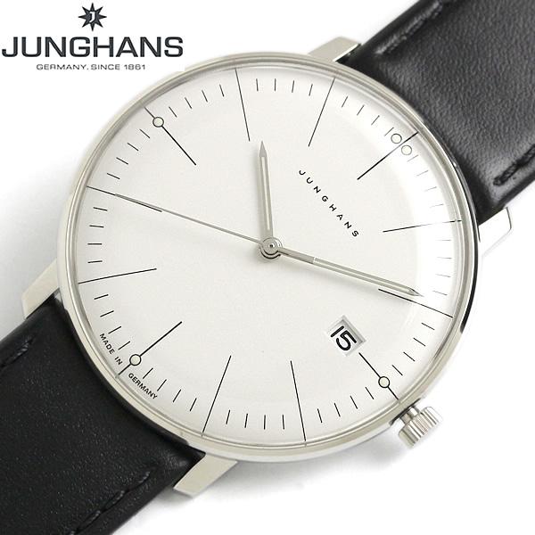 【送料無料】JUNGHANS ユンハンス男性用 ウォッチ メンズ 腕時計 クオーツ 防汗 ドーム型プレキシガラス 041/4817.00