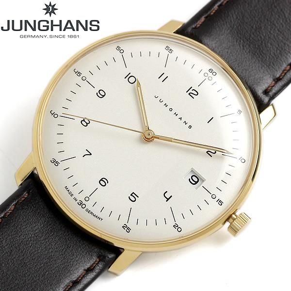 【送料無料】JUNGHANS ユンハンス腕時計 ウォッチ メンズ 男性用 クオーツ 防汗 ドーム型プレキシガラス 041/7872.00