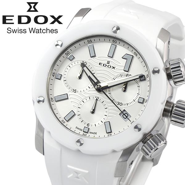 【送料無料】EDOX エドックス 腕時計 ウォッチ 300m防水 メンズ 男性用 クロノグラフ 10225-3b-bin