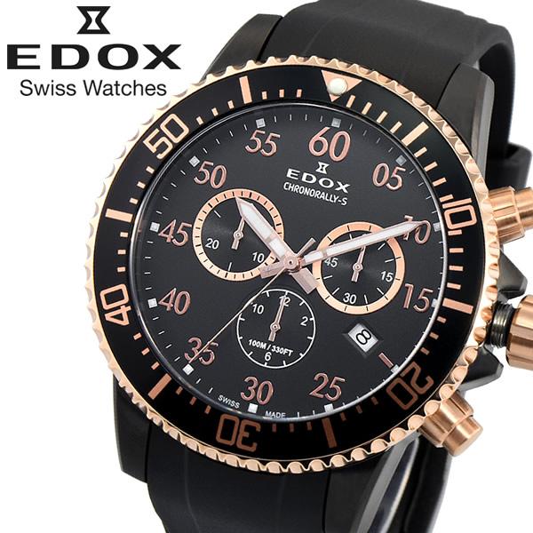【送料無料】EDOX エドックス 腕時計 ウォッチ 100m防水 メンズ 男性用 クロノグラフ 10227-357rnca-nbr