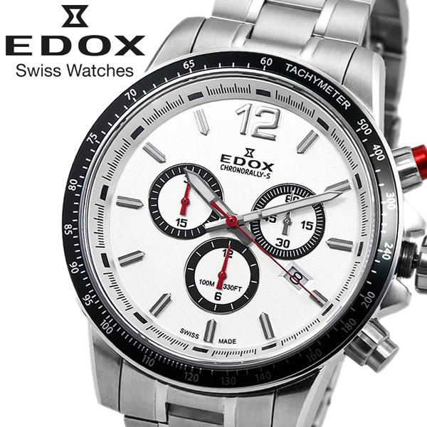 【送料無料】EDOX エドックス 腕時計 ウォッチ 100m防水 メンズ 男性用 クロノグラフ 10229-3m-ain