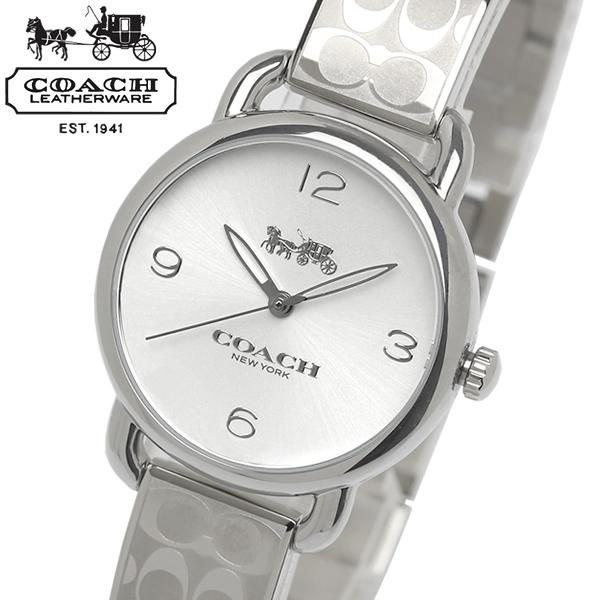 【送料無料】COACH コーチ DELANCEY デランシー 腕時計 ウォッチ 日常生活防水 レディース 女性 14502891