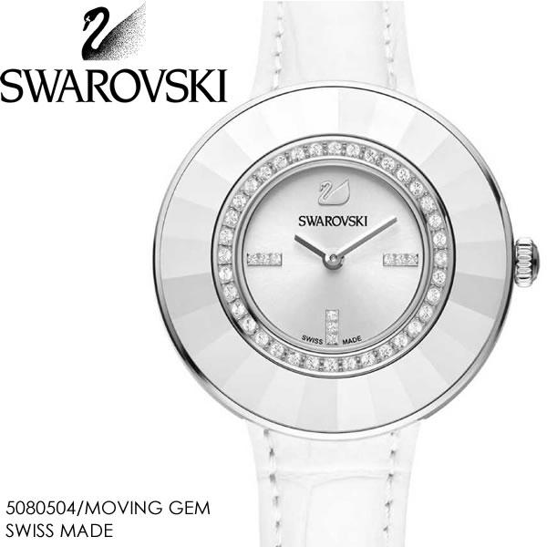【送料無料】スワロフスキー SWAROVSKI クオーツ レディース 腕時計 日常生活防水 5080504