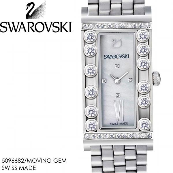 【送料無料】スワロフスキー SWAROVSKI スクエア クオーツ レディース 腕時計 日常生活防水 5096682