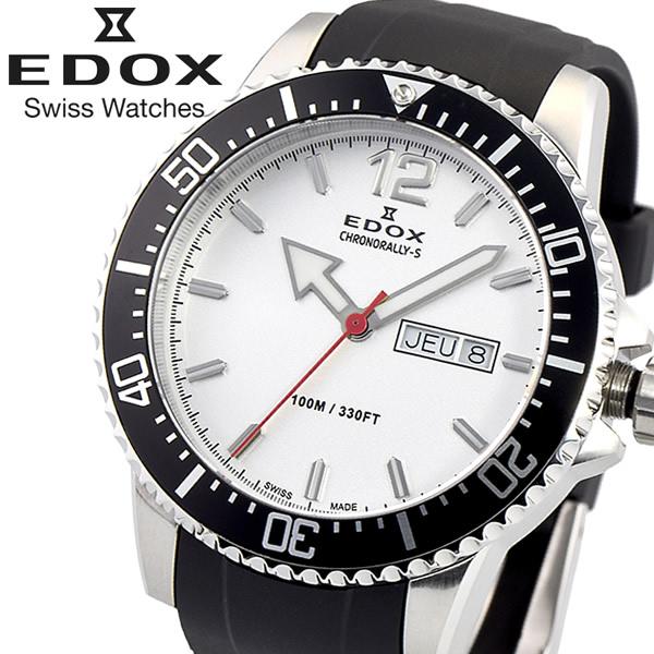 【送料無料】EDOX エドックス 腕時計 ウォッチ 100m防水 メンズ 男性用 クロノグラフ 84300-3ca-abn