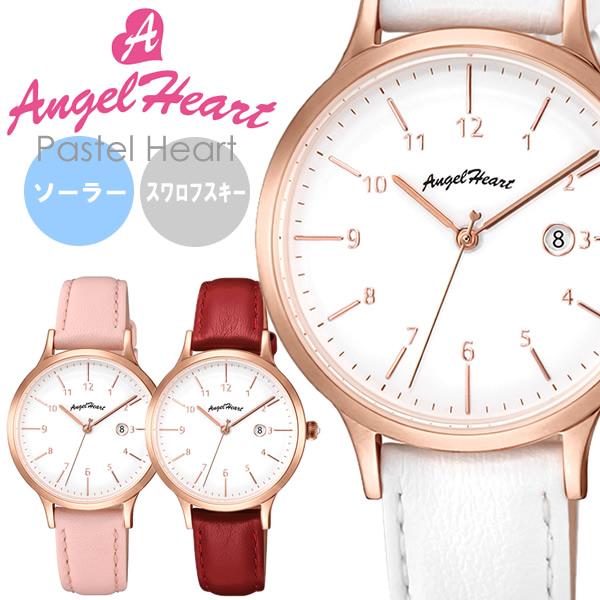 【送料無料】AngelHeart エンジェルハート Pastel Heart パステルハート 腕時計 ウォッチ レディース ソーラー 日常生活防水 スワロフスキーエレメント ph32
