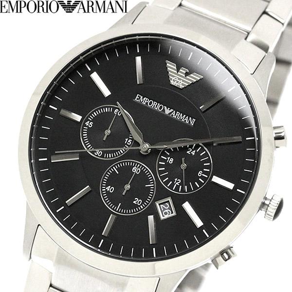 【送料無料】EMPORIO ARMANI エンポリオ アルマーニ クオーツ 腕時計 ウォッチ 日常生活防水 メンズ 男性用 クロノグラフ AR2460