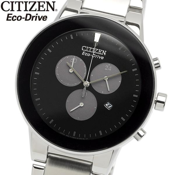 【送料無料】CITIZEN シチズン エコドライブ ソーラー メンズ 男性用 腕時計 ウォッチ シンプル クロノグラフ スモールセコンド AT2240-51E