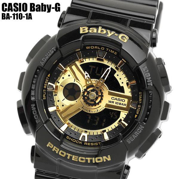 【送料無料】CASIO Baby-G 腕時計 ウォッチ レディース 女性用 ブラックゴールド 海外モデル BA-110-1A