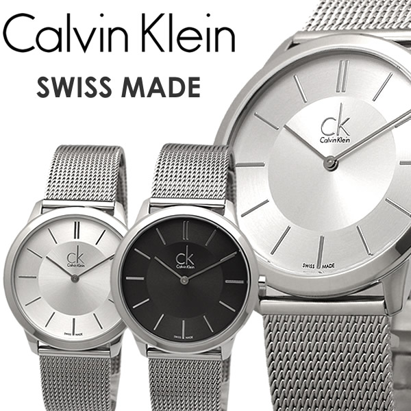 【送料無料】 【Calvin Klein】 【カルバンクライン】 腕時計 クオーツ メンズ 40mm K3M21124 K3M21126