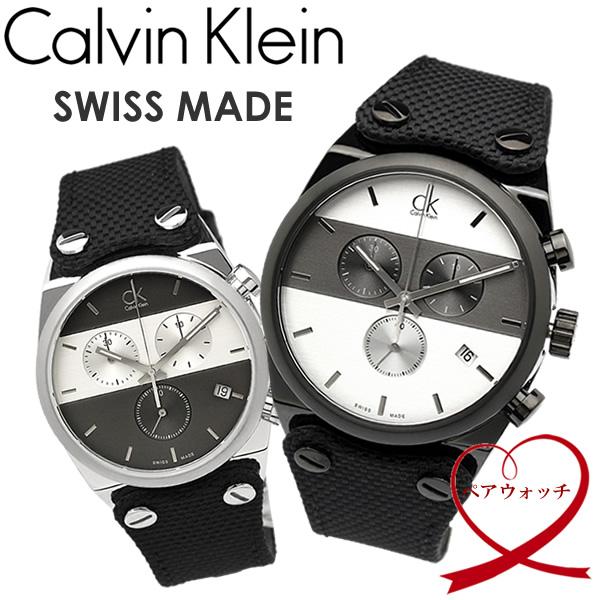 【送料無料】 【Calvin Klein】 【カルバンクライン】 イーガー 腕時計 メンズ レディース ペアウォッチ クロノグラフ カレンダー K4B374B6 K4B381B3