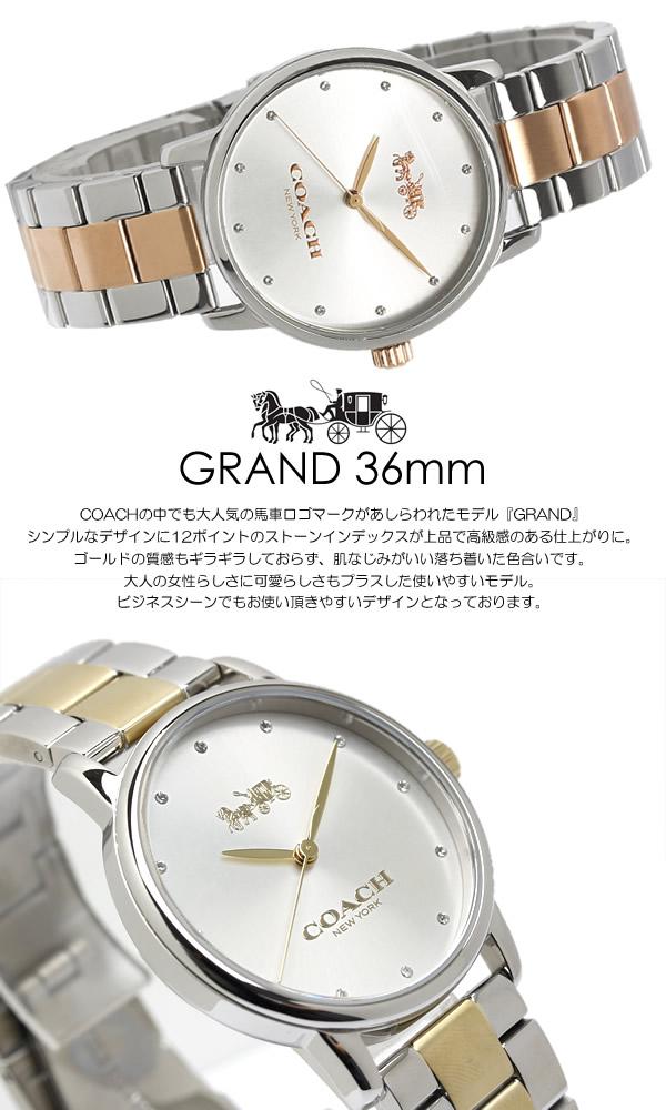10f17a052b65 COACHコーチ腕時計レディース女性用ウォッチブランド人気日常生活防水ピンクゴールド