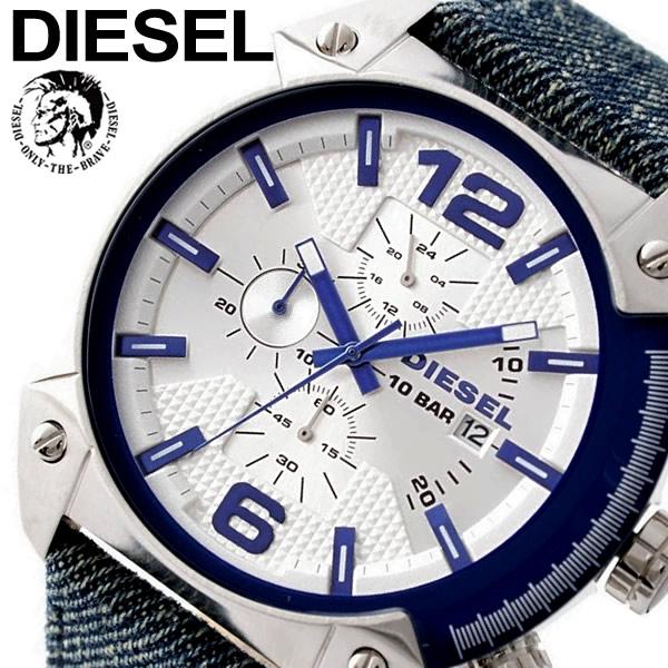 【送料無料】 【DIESEL】ディーゼル 腕時計 OVERFLOW オーバーフロー メンズ クロノグラフ 10気圧防水 デニム レザー DZ4480