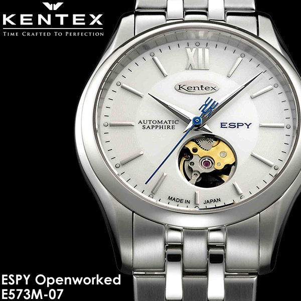 【送料無料】KENTEX ケンテックス 腕時計 ウォッチ 日本製 made in japan メンズ 男性用 自動巻き 10気圧防水 E573M-07