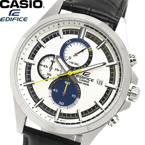【スーパーSALE】【送料無料】CASIO EDIFICE エディフィス クオーツ メンズ 男性用 腕時計 ウォッチ 10気圧防水 海外モデル EFV-520L-7 ギフト