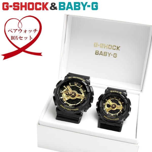 【純正ペアBOX付】ペアウォッチ G-SHOCK Baby-G 腕時計 ウォッチ レディース メンズ 海外モデル CASIO カシオ GA110GB-1A BA110-1A