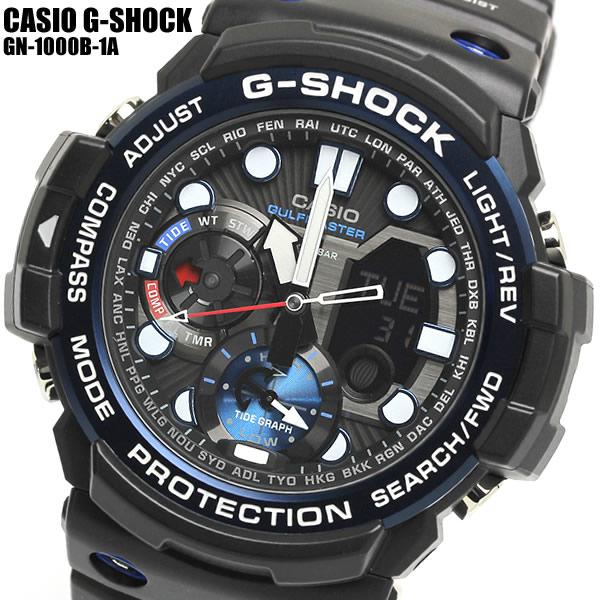 【送料無料】CASIO G-SHOCK カシオ Gショック メンズ 男性用 腕時計 ウォッチ 海外モデル GN-1000B-1A