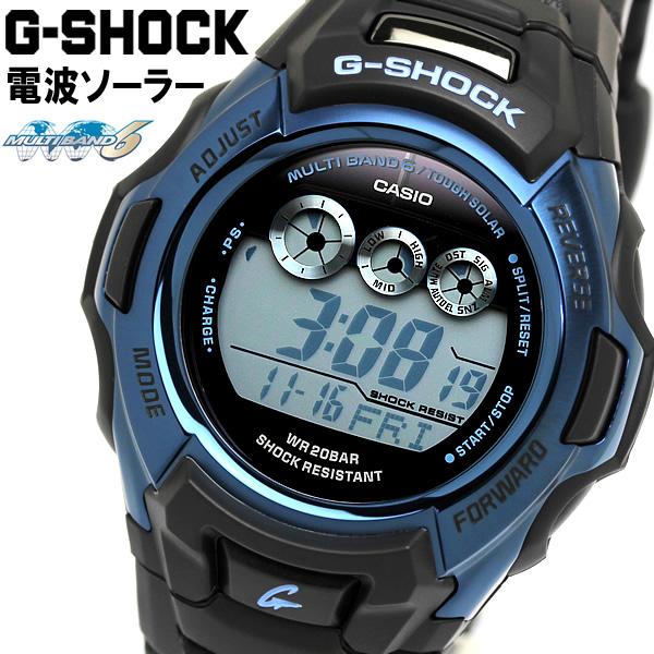 【送料無料】CASIO カシオ G-SHOCK ジーショック 腕時計 ウォッチ メンズ 男性用 電波ソーラー GW-M500F-2CR