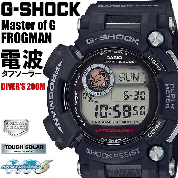 【感謝SALE】【送料無料】CASIO カシオ G-SHOCK ジーショック 電波ソーラー ダイバーズウォッチ FROGMAN フロッグマン 腕時計 メンズ GWF-D1000-1