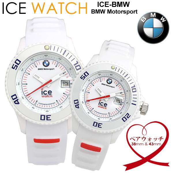 【送料無料】ICEWATCH アイスウォッチ アイスBMW ペアウォッチ 腕時計 ウォッチ メンズ レディース クオーツ 10気圧防水 シリコン