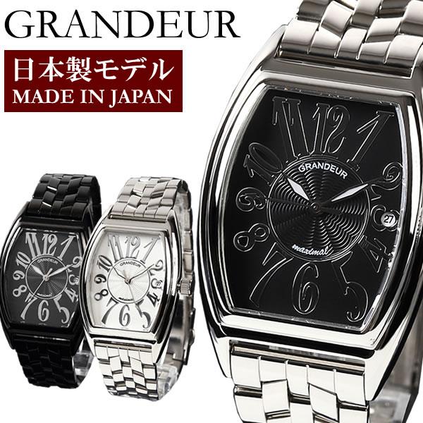 【送料無料】GRANDEUR グランドール 腕時計 日本製 メンズ クオーツ 日常生活防水 日付カレンダーJGR001W