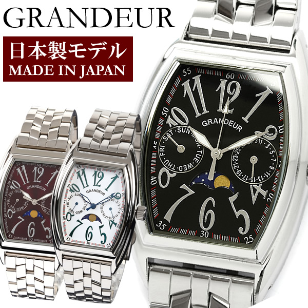 【送料無料】GRANDEUR グランドール 腕時計 日本製 メンズ クオーツ 日常生活防水 ムーンフェイズ JGR002W