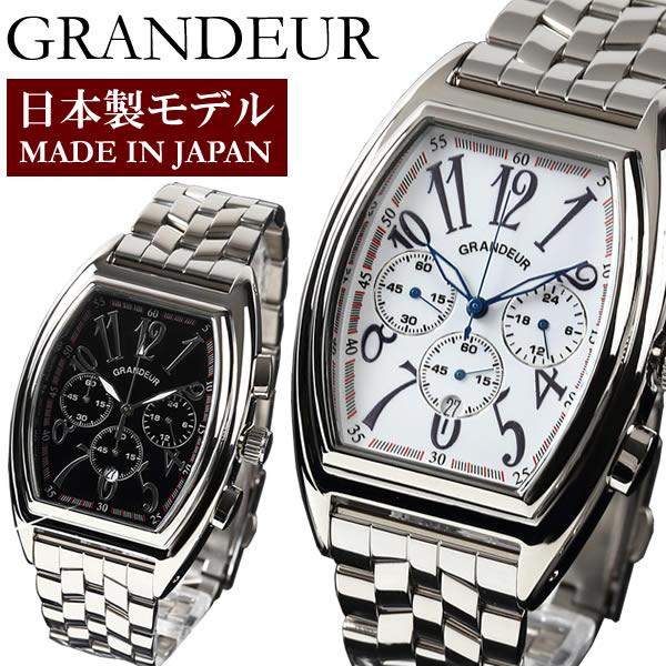 【送料無料】GRANDEUR グランドール 腕時計 日本製 メンズ クオーツ 日常生活防水 クロノグラフ JGR003W