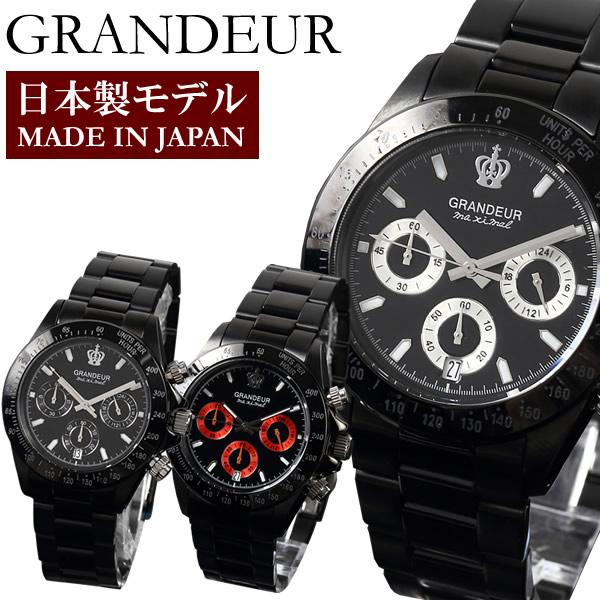 【送料無料】GRANDEUR グランドール 腕時計 日本製 メンズ クオーツ 日常生活防水 日付カレンダー 24時間計 クロノグラフ JGR005W