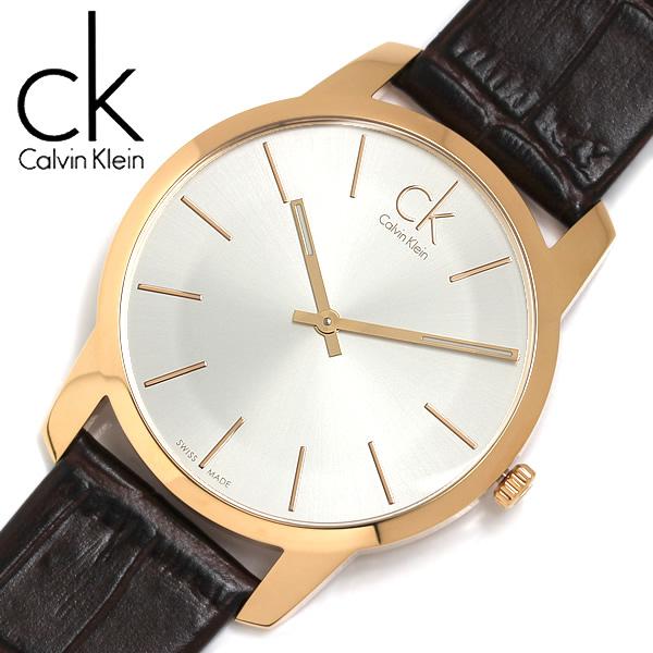 【送料無料】【Calvin Klein】【カルバンクライン】 CKシティ クオーツ レザー 腕時計 メンズ 43mm K2G21629